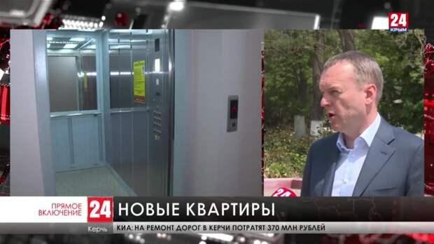 Переселенцы из аварийного жилья в Керчи получили ключи от новых квартир