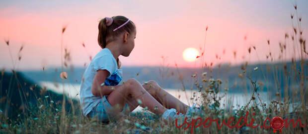 исповедь о тяжелом и безрадостном детстве