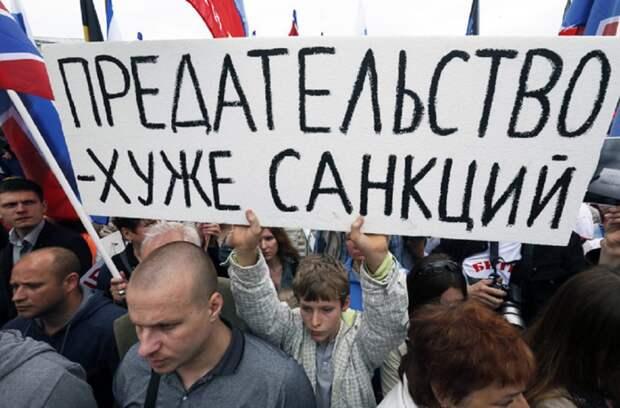 Стрелков рассказал, как российские олигархи похоронили Новороссию
