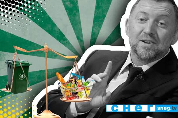 Российский олигарх-миллиардер посоветовал людям сократить потребление