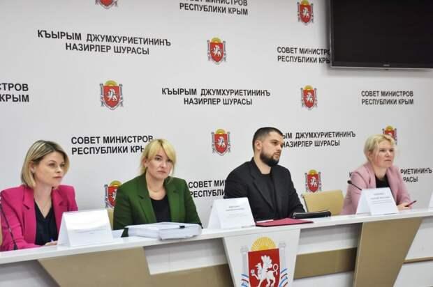 В здании Совета министров Республики Крым состоялось очередное заседание Межведомственной комиссии