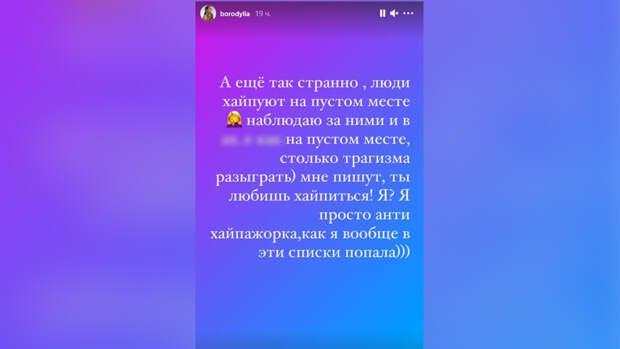 Ксения Бородина неоднозначно отреагировала на шумиху вокруг операции Ольги Бузовой