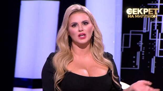 Анна Семенович в программе «Секрет на миллион» открыла тайну своей большой груди