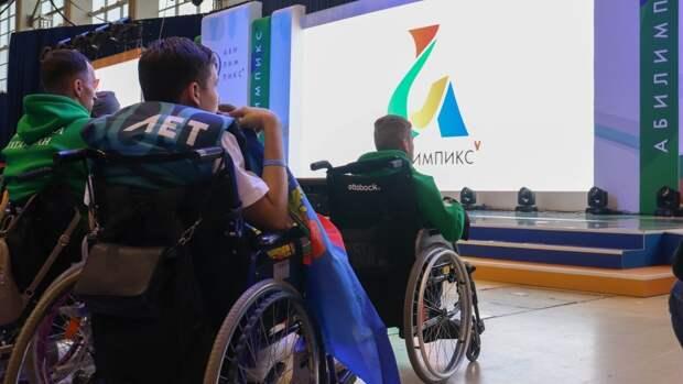 Эксперты рассказали, как спорт становится нормой жизни для людей с инвалидностью
