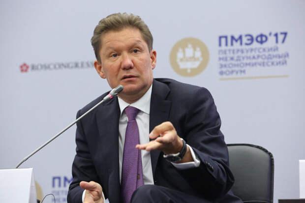 Миллер заявил, что России хватит запасов газа на 100 лет
