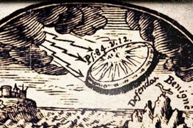 Инопланетяне в средневековой Ницце?