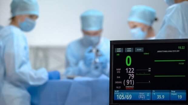 Организм отказал, амозг еще нет: ТОП-5 признаков приближающейся смерти