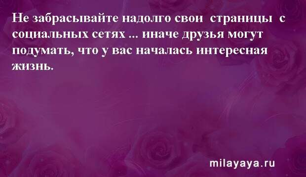 Картинки со статусами. Подборка milayaya-status-milayaya-status-30231112102020-14 картинка milayaya-status-30231112102020-14