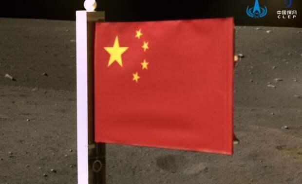 Китай поставил на Луне свой флаг