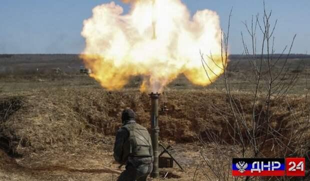 В результате обстрела ВСУ на западе Донецка повреждена школа