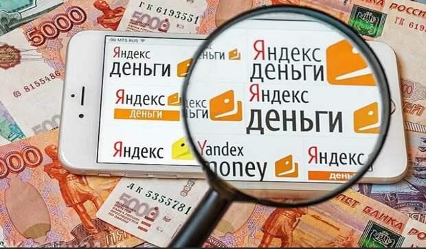 Траты россиян на китайские товары в День холостяка выросли в 11 раз