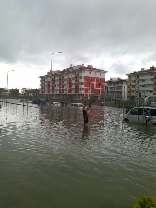 ПМЖ в Сочи
