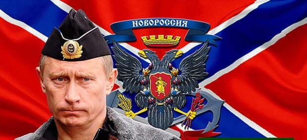 В правительстве Украины признали, что Путин уже официально признал республики Донбасса