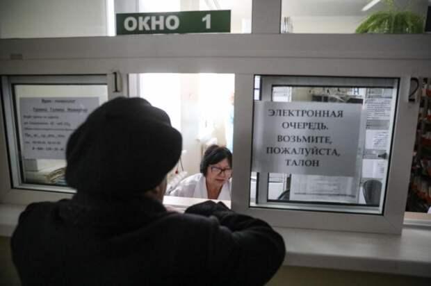 Россияне будут оформлять больничный по новым правилам