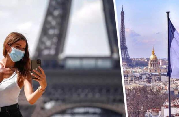 Франция планирует начать прием иностранных туристов с 9 июня