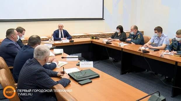 В администрации Ноябрьска провели внеочередное заседание комиссии по чрезвычайным ситуациям