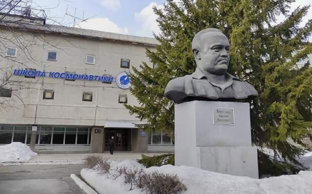 Вшколе космонавтики под Красноярском вочередной раз отравились дети