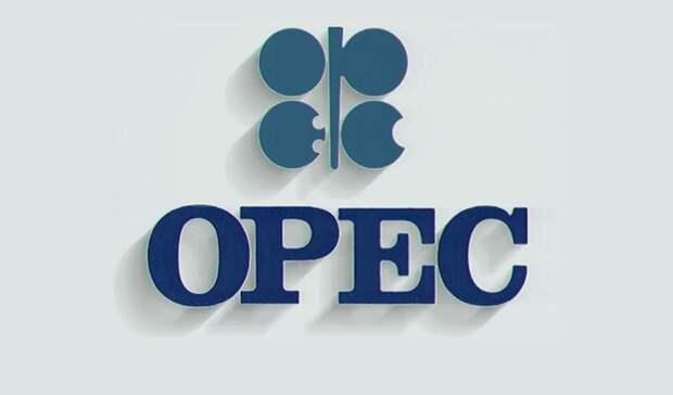 Рост спроса нанефть ожидается неранее 2021 года