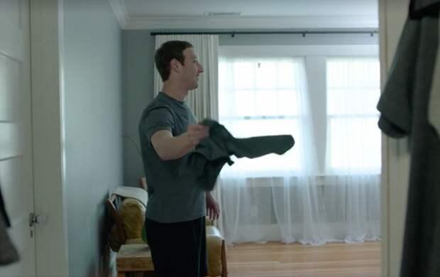 Ты упадешь со стула, когда узнаешь, как выглядит дом миллиардера Марка Цукерберга!
