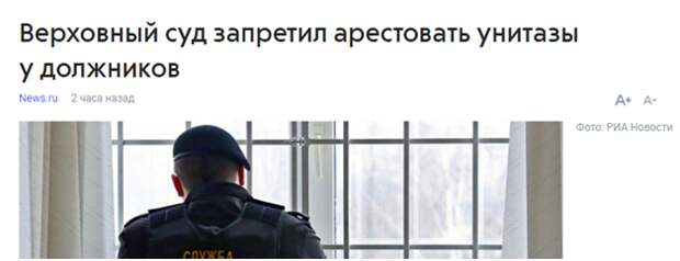 Шок для иностранца: в России проститутки работают в кредит
