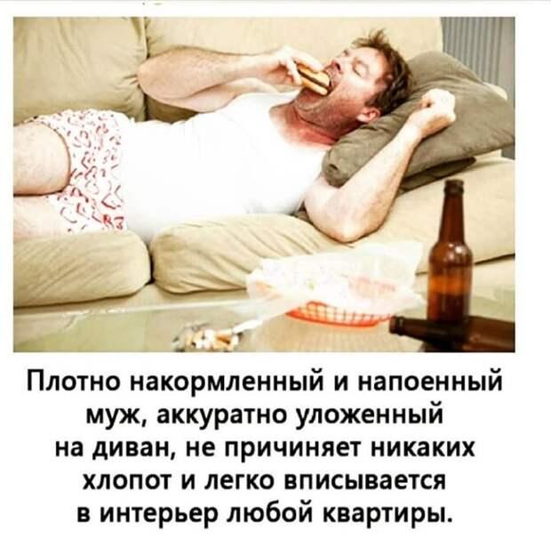 — Шахтеры сказали, что они будут пить, курить и портить девчонок...