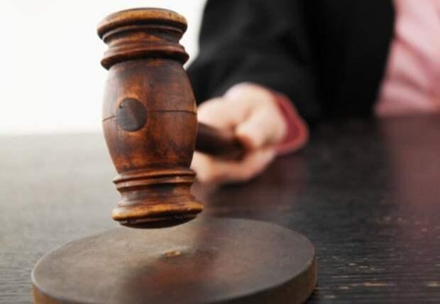 Суд иск США
