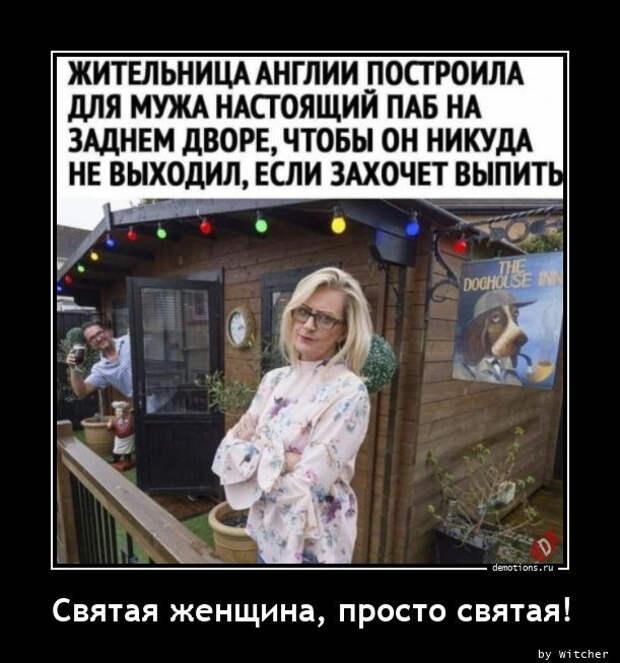 5402287_1613462474_demy15 (611x654, 100Kb)