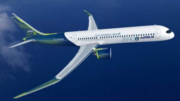 Airbus создает самолет с нулевым уровнем вредных выбросов