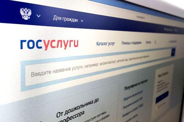 Россияне отправили около 1 млн заявок на вакцинацию через Госуслуги