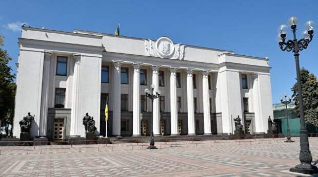 Украинские реалии. Как в законопроекте по борьбе с дискриминацией узаконили нацизм