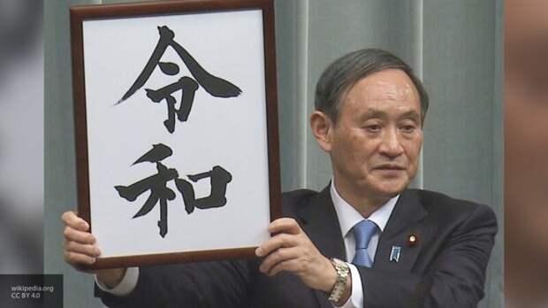 """""""Пора перестать обращать внимание на жужжание"""": Перенджиев о претензиях Японии на Курилы"""