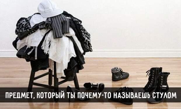 Жизненные ситуации, знакомые каждому (15 фото)
