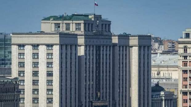 Госдума утвердила право граждан на бесплатное подключение к газу
