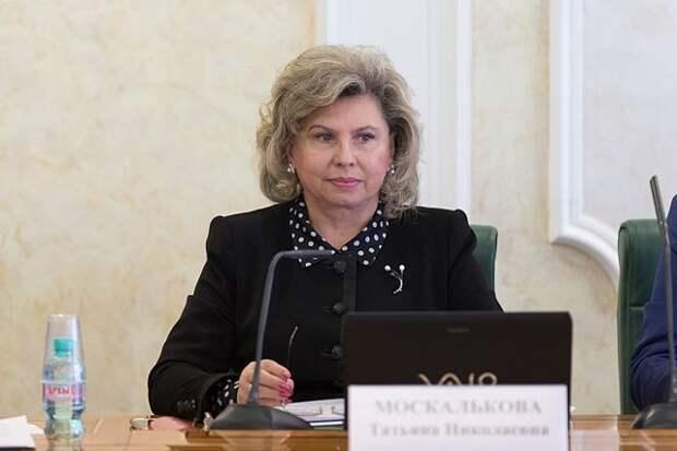 Москалькова выступила за освобождение тяжелобольных заключенных