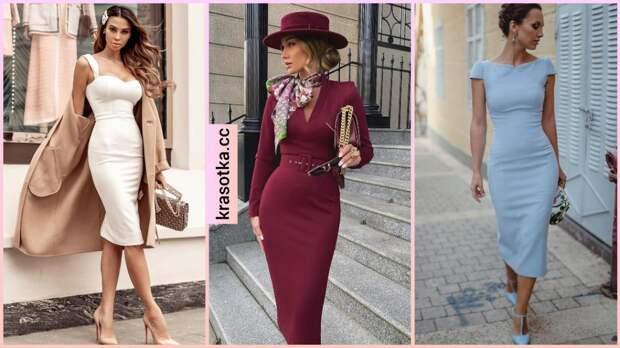 Как стильно носить платье-футляр: 13 самых женственных и нежных идей