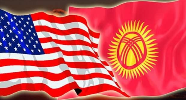 Новые планы США в Кыргызстане