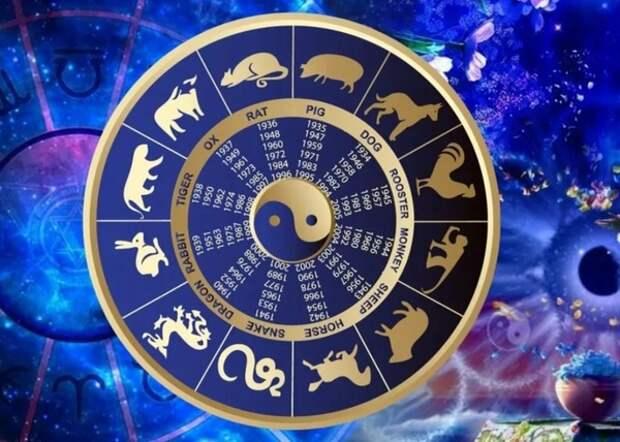 Восточный гороскоп: три знака зодиака, которых ждет большая удача в сентябре