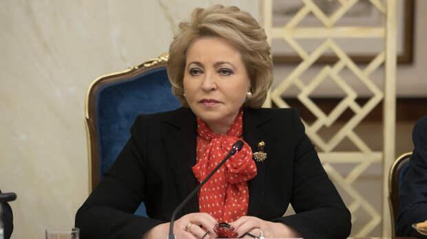 Матвиенко предложила писать на упаковках продуктов цену производителя