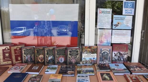 По Бахчисараю прошли праздничные мероприятия, приуроченные к празднованию Дня России