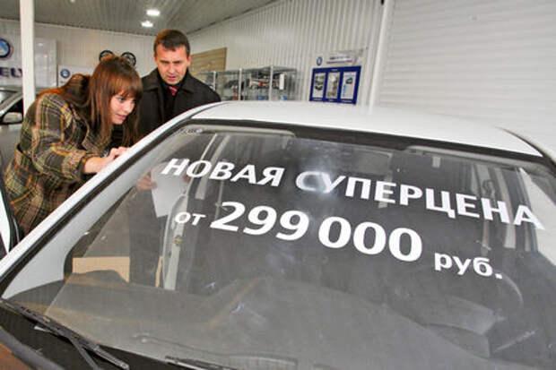 Льготное подорожание: Минпромторг перепишет ценники на автомобили