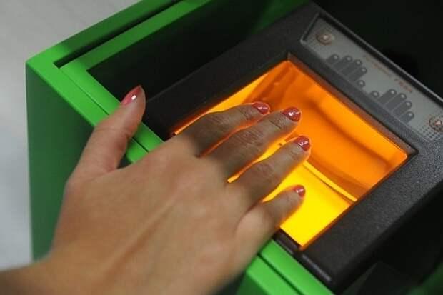 В России предложили наказывать за подделку биометрических данных
