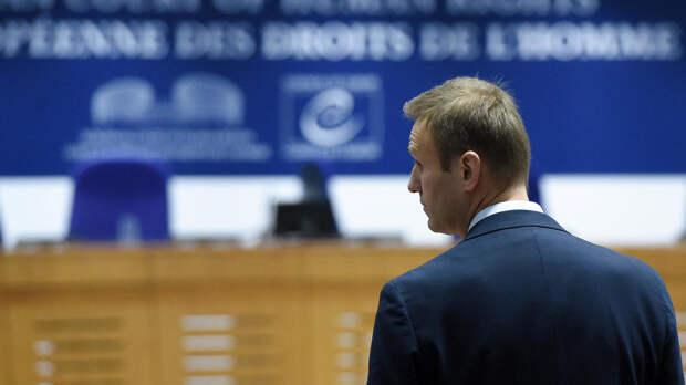 32 жалобы: свора Навального обратилась в ЕСПЧ в надежде на политическую ангажированность организации