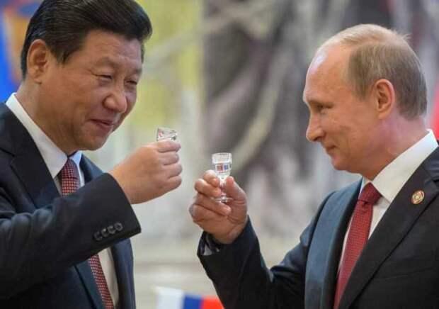 Китай признает Крым российским в обмен на признание РФ Тайваня китайским