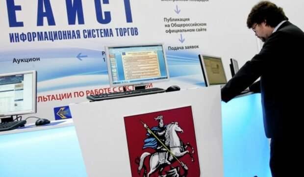 Закупки Москвы у индивидуальных предпринимателей и физлиц выросли на 60 процентов