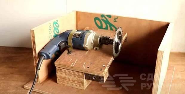 Как сделать циркулярную пилу из электродрели