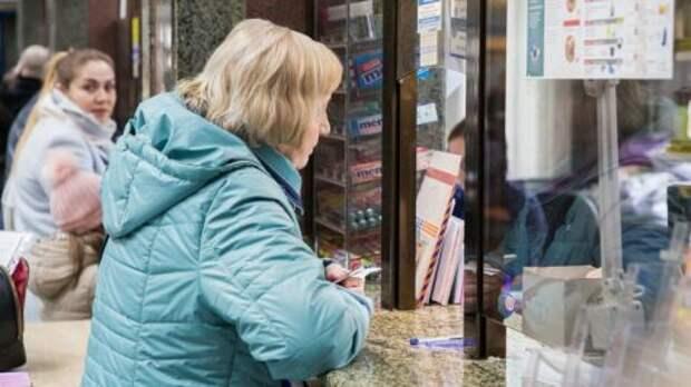 Приднестровские пенсионеры получили надбавки к пенсиям