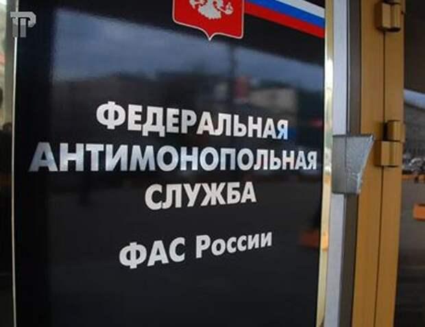 """ФАС разрабатывает для """"Транснефти"""" новый тариф на транспотировку"""