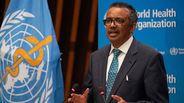 Глава ВОЗ сообщил о мировом вакцинном апартеиде