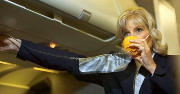 Как работают кислородные маски в самолетах и почему в них нет кислорода