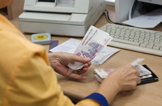 30 тысяч рублей. Россияне назвали приемлемый размер пенсии